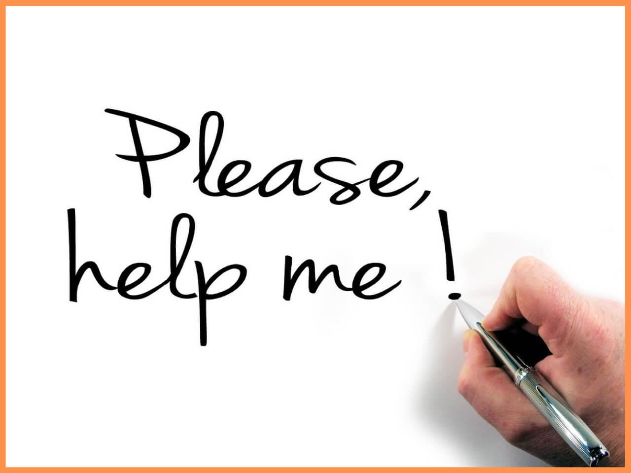 助けてくださいと英語で書く