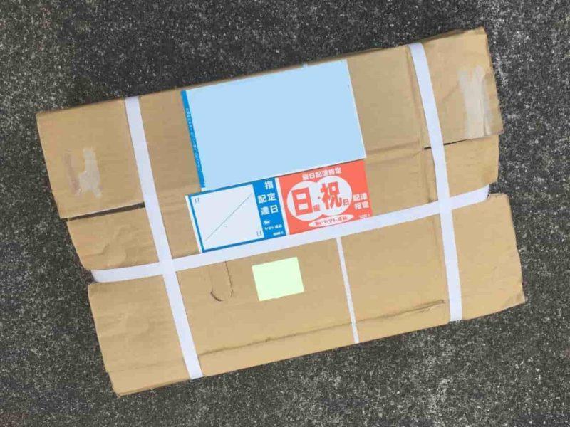 宅急便の箱