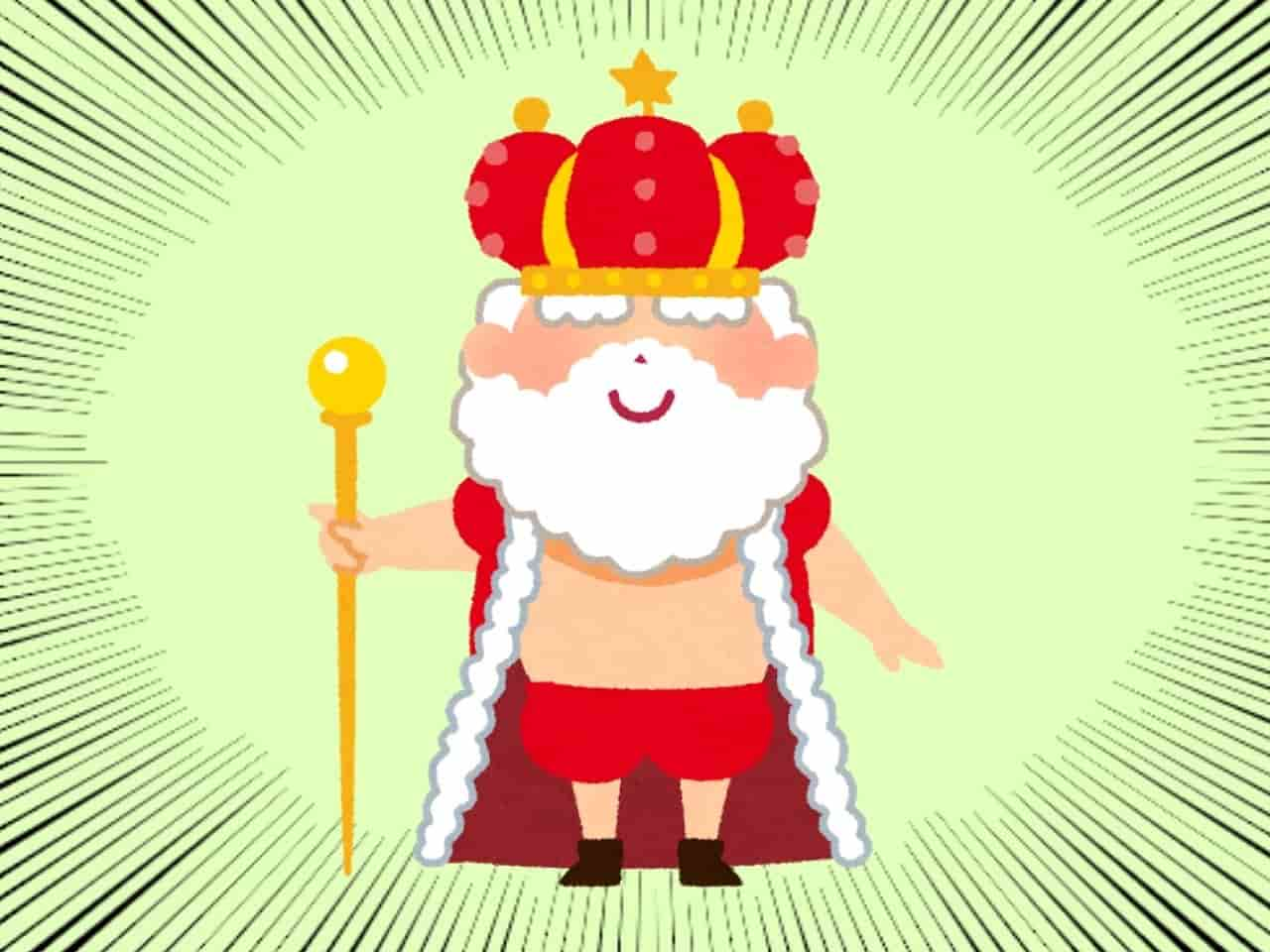 裸の王様のイラスト