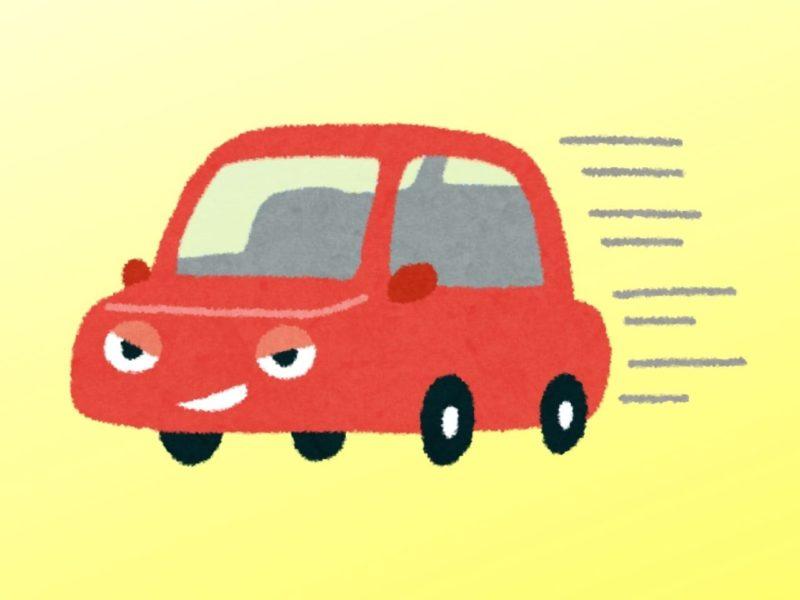 悪そうな顔をした赤い車