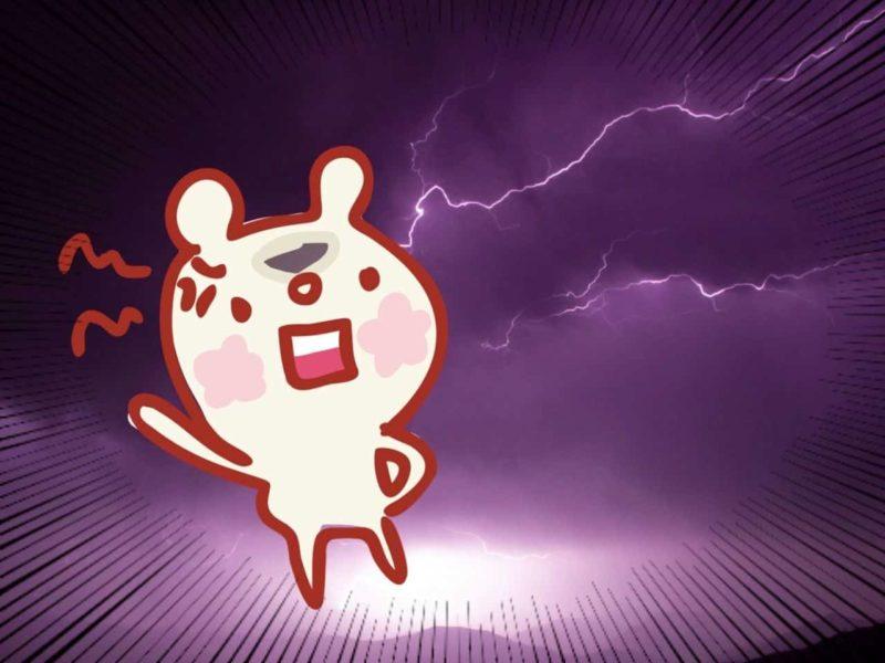雷と共に怒っているクマのイラスト