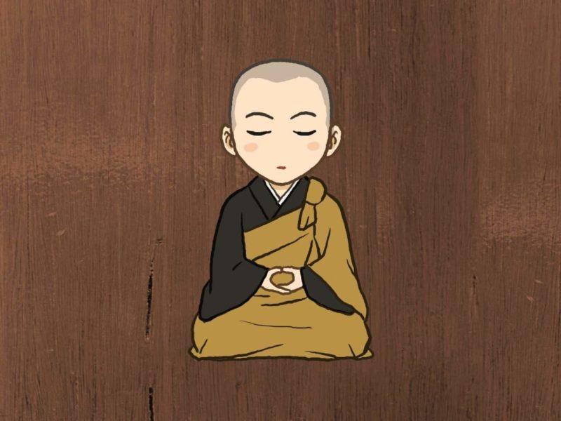 禅をくむ僧侶