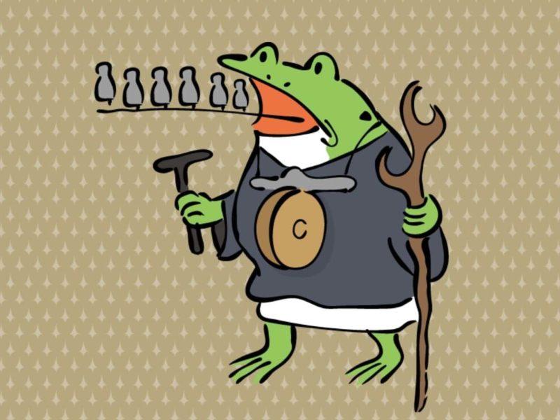 念仏を口から出すカエルのイラスト