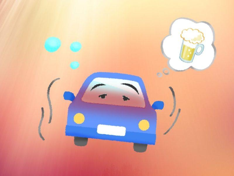 飲酒してフラフラする車のイラスト