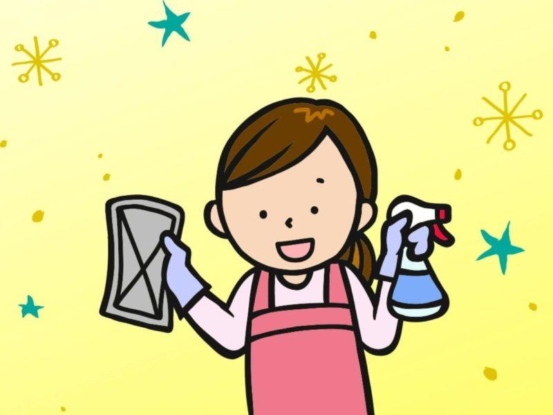 掃除をしようとする女性のイラスト