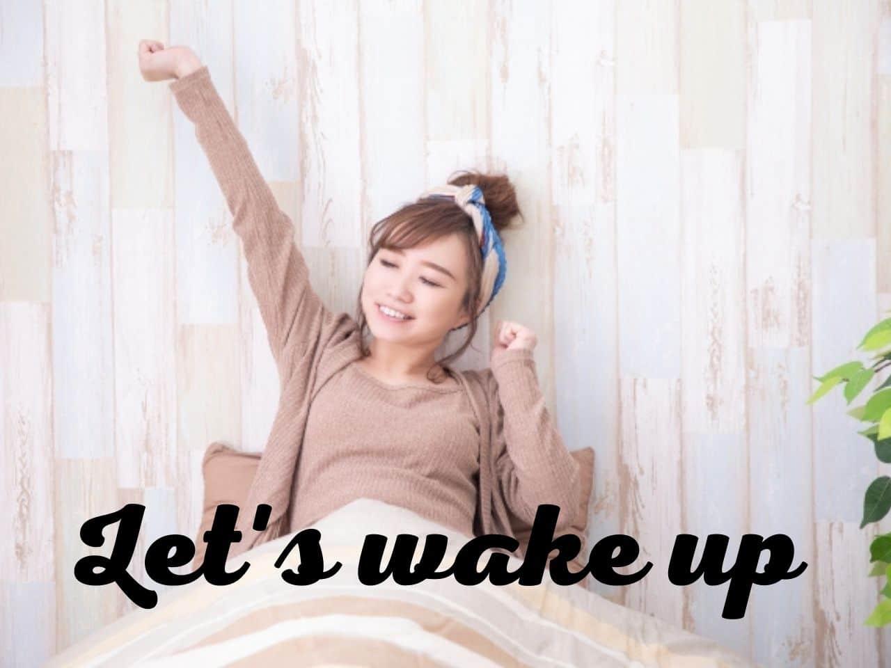 目覚めて背伸びする女性