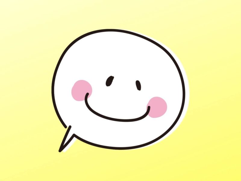笑顔のふきだし