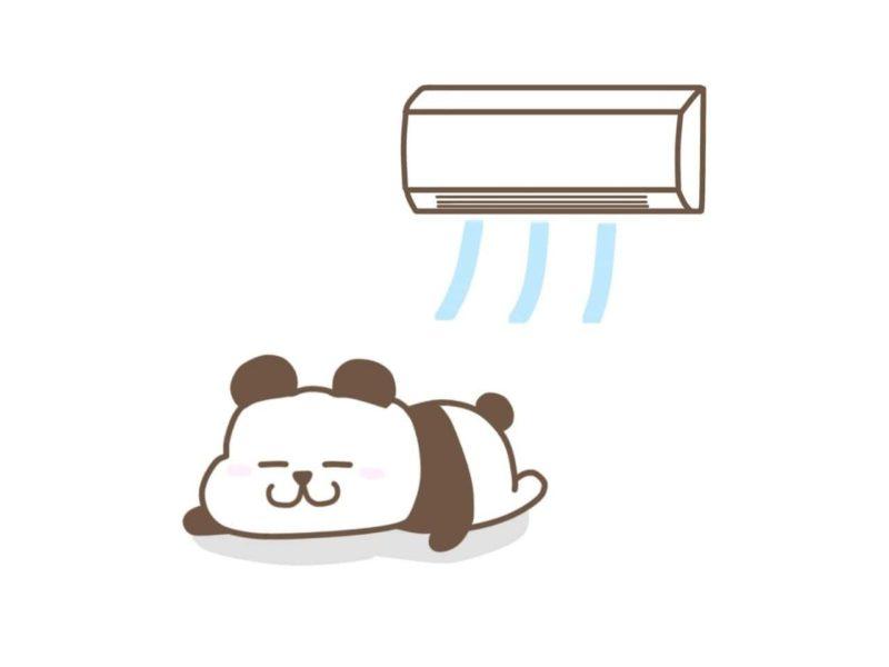 エアコンの涼しい風とパンダ