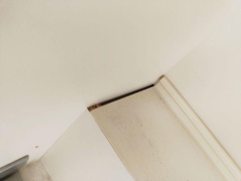 キッチン下端の隙間